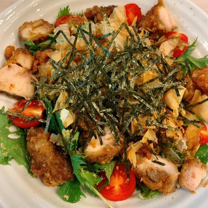 ガッツリ♡唐揚げと水菜の和風サラダ