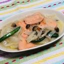 サーモンと白菜のクリーム煮