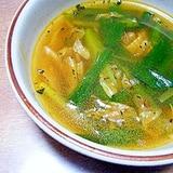 キムチとにらのスープ★