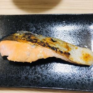 皮まで美味しい秋鮭の塩焼き