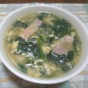 ほうれん草と卵の中華スープ