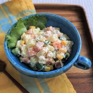 北海道サーモンのコロコロポテトサラダ