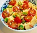 トマトとオクラと豆腐の中華サラダ