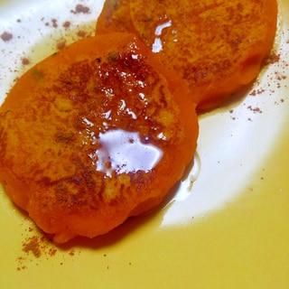 かぼちゃのスイーツおやき
