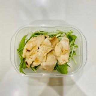 【サラダ弁当】チキンサラダ