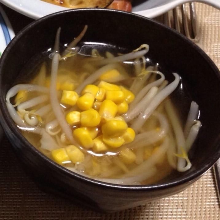 もやしとコーンの簡単スープ