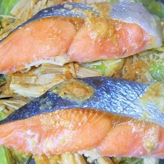 フライパンで鮭のちゃんちゃん風++