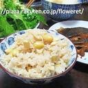 柔らかくて優しい大豆ご飯