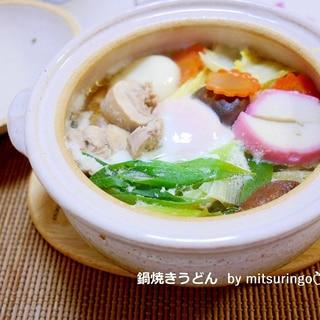 大・満・足❕ 鍋焼きうどん