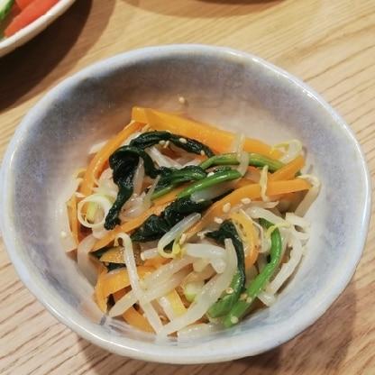 小松菜の代わりにほうれん草、豆もやしではなく、普通のもやしでやってみました。次の日は特に味が染み込んで美味しかったです。ごちそうさまでした♡