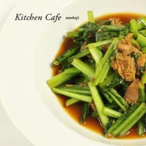 小松菜ツナ炒め