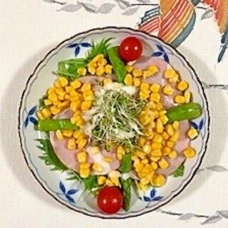 水菜、アスパラ、ロースハム、スイートコーンのサラダ