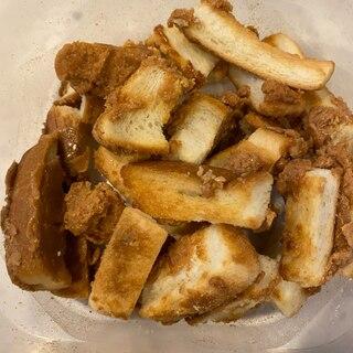 パンの耳で作る、塩キャラメルラスク