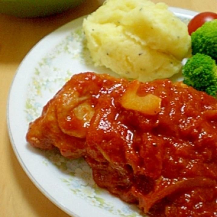 柔らか~☆チキンの赤ワイントマト煮込み