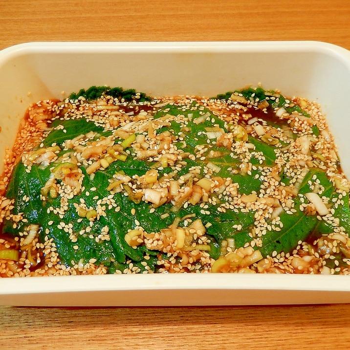 えごま 葉 レシピ