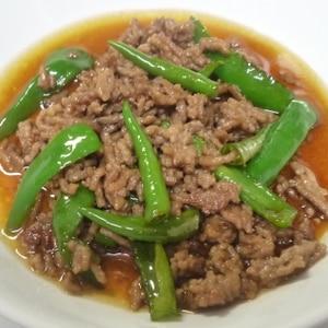 *青唐辛子&挽肉の甘辛スタミナ炒め