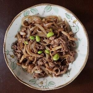 牛肉と玉ねぎのバルサミコ酢炒め