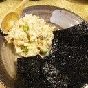 枝豆じゃがの焼き海苔巻き