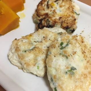手づかみ食べ・離乳食中期〜・豆腐と鳥挽肉ハンバーグ