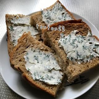 パセリクリームチーズトースト☆