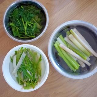 ウドの下処理(茎・皮・葉)と酢味噌和え