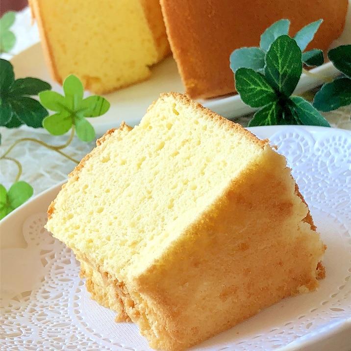 しっとり♡もっちり♡米粉のシフォンケーキ