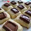 ホットケーキミックスで!さくふわチョコスコーン
