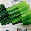 青々 小松菜の茹で方