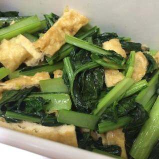 簡単作り置き!小松菜と薄揚げの炒め煮