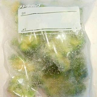 お弁当用に☆ ブロッコリーの冷凍方法