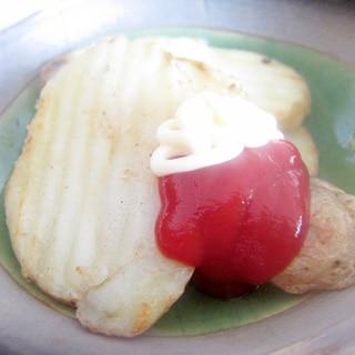 ポテチのバターオリーブグリル