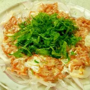 紫玉ねぎの一番旨い食べ方、絶品スライスサラダ