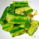 塩麹で漬けた胡瓜の中華風おつまみ