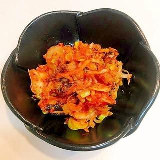 サンマ缶詰とキムチのおつまみ