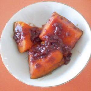 ほっこり小豆とかぼちゃの煮物