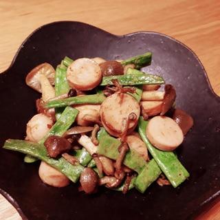 いんげんとしめじ、魚肉ソーセージのカレー炒め