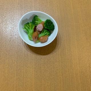 ブロッコリーウィンナー塩胡椒炒め