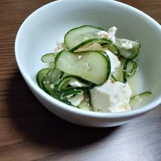 きゅうりと梅の豆腐サラダ