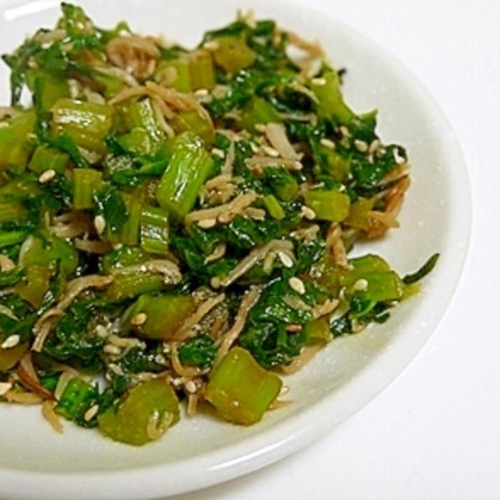 葉 大根 レシピ 人気 の 葉大根レシピ・作り方の人気順|簡単料理の楽天レシピ