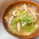 いたわりスープ*.゚たっぷりきのこのおろし汁