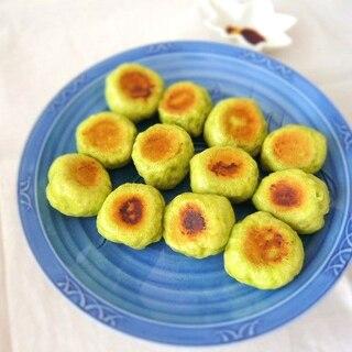焼売で簡単に★翡翠色の焼きまんじゅう
