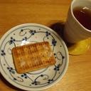 ラスク風乾パンと紅茶のティータイムセット
