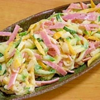 【ズッキーニを茹でます】ズッキーニのサラダ
