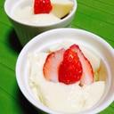 チーズなし☆簡単豆乳レアチーズプリン