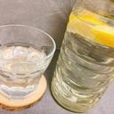スッキリ飲みやすい! 爽やかレモン水