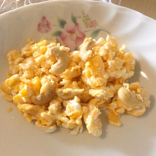 カシューナッツ入り炒り卵♬