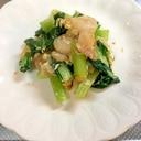 小松菜と小エビの中華炒め 卵入り♪