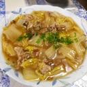 豚白菜梅煮