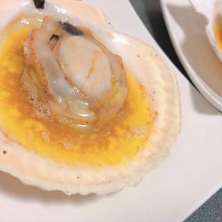 激ウマ★ホタテのバター醤油焼き