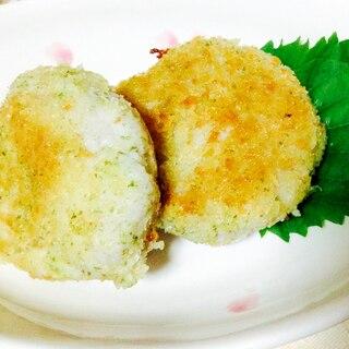 チビ里芋で♡磯風味のコロッケ風